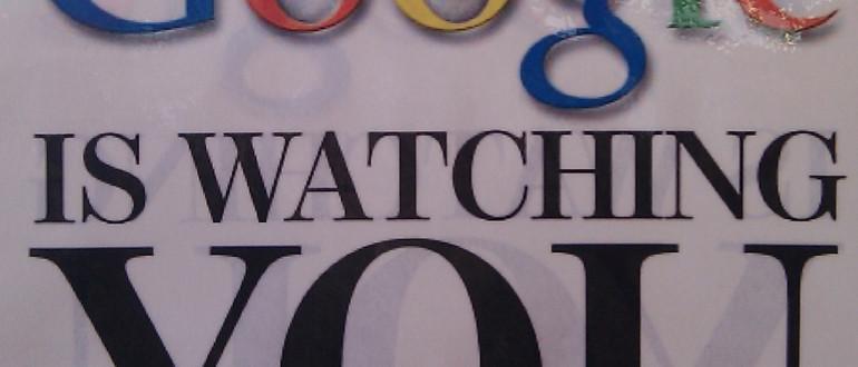 google-te-vigila