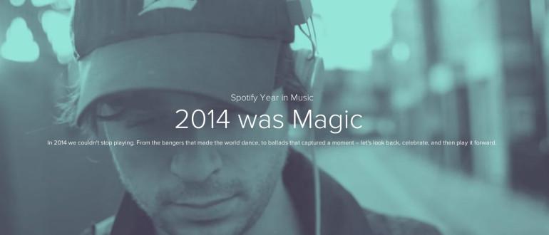 Spotify. Un año de música.